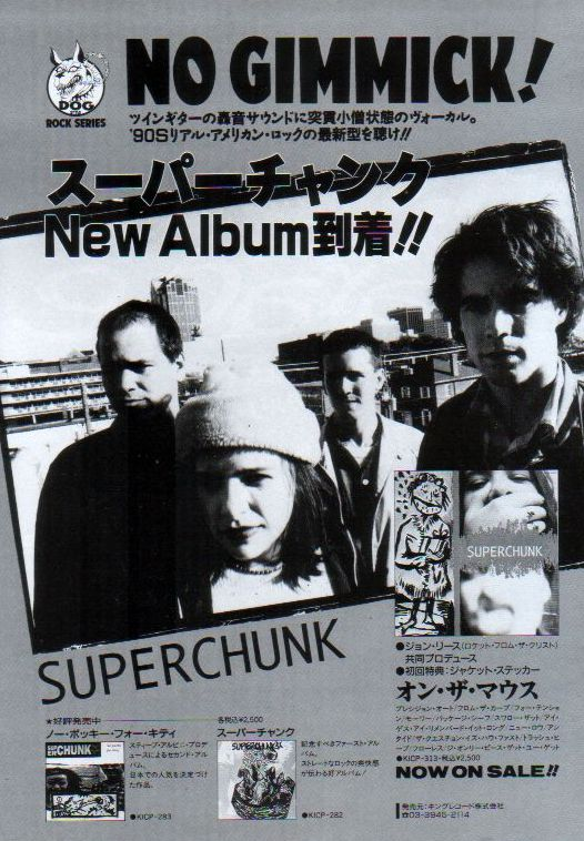 Superchunk 1993/07 On The Mouth Japan album promo ad