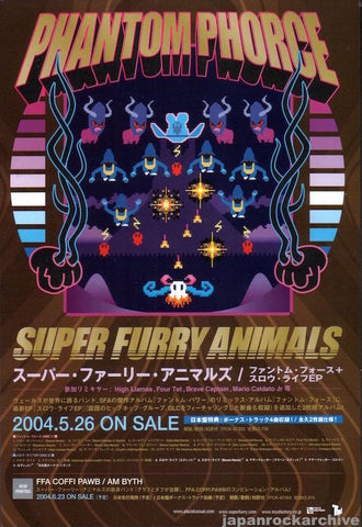 Super Furry Animals 2004/06 Phantom Phorce Japan album promo ad