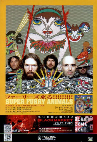 Super Furry Animals 2007/12 Hey Venus! Japan album / tour promo ad