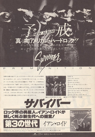 Survivor 1981/06 Premonition Japan album promo ad