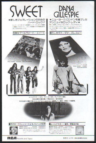 Sweet 1975/03 Desolation Boulevard Japan album promo ad