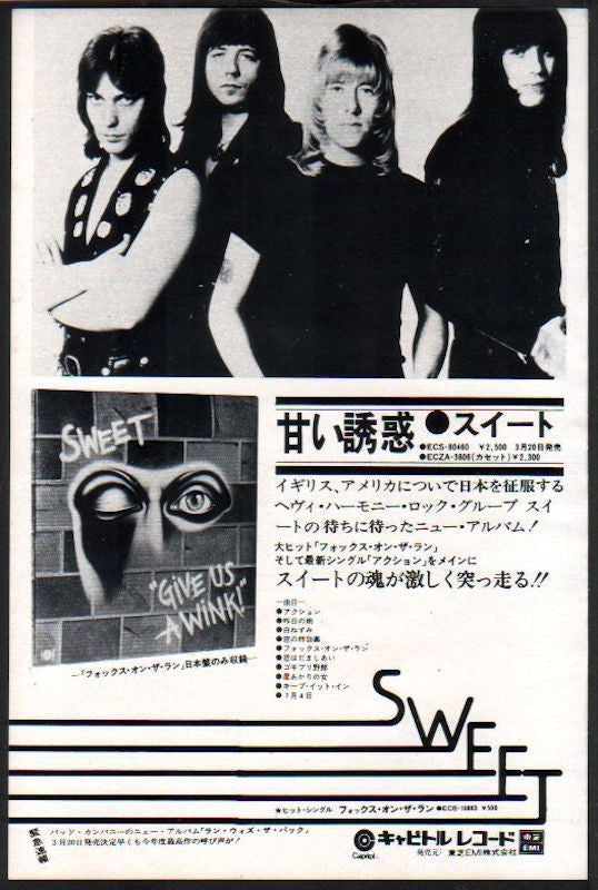 Sweet 1976/03 Give Us A Wink Japan album promo ad