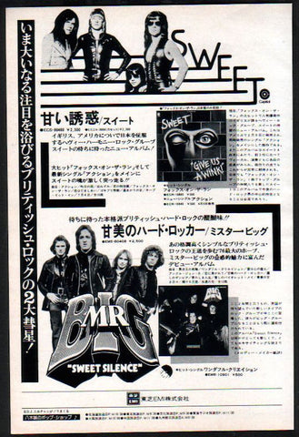 Sweet 1976/04 Give Us A Wink Japan album promo ad