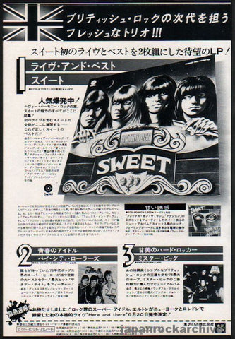Sweet 1976/06 Anthology Japan album promo ad