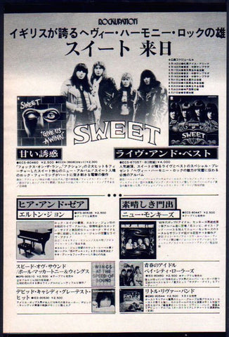 Sweet 1976/08 Give Us A Wink Japan album / tour promo ad