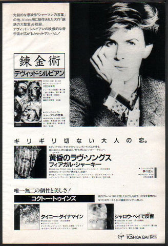 David Sylvian 1986/02 Words Of The Shaman Japan album promo ad
