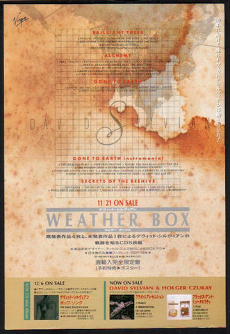 David Sylvian 1989/12 Weather Box Japan album promo ad