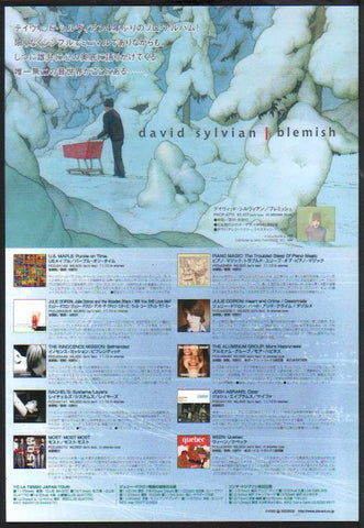 David Sylvian 2003/12 Blemish Japan album promo ad