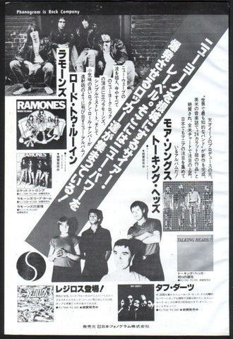 Talking Heads 1979/02 More Songs About Buildings and Food Japan album promo ad