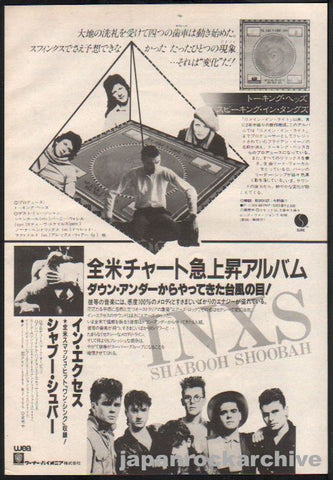 Talking Heads 1983/08 Speaking In Tongues Japan album promo ad
