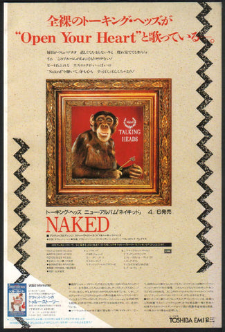 Talking Heads 1988/05 Naked Japan album promo ad