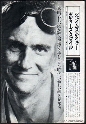James Taylor 1981/04 Daddy's Smile Japan album promo ad