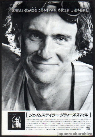 James Taylor 1981/05 Daddy's Smile Japan album promo ad