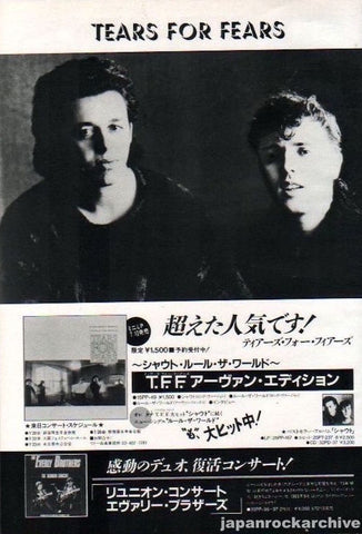 Tears For Fears 1985/07 Everybody Wants To Rule The World Japan album / tour promo ad