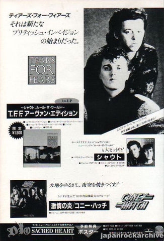 Tears For Fears 1985/08 Everybody Wants To Rule The World Japan album promo ad