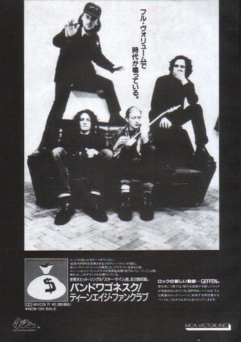 Teenage Fanclub 1992/02 Bandwagonesque Japan album promo ad