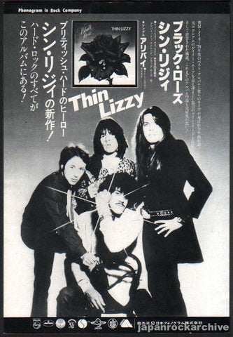 Thin Lizzy 1979/06 Black Rose Japan album promo ad