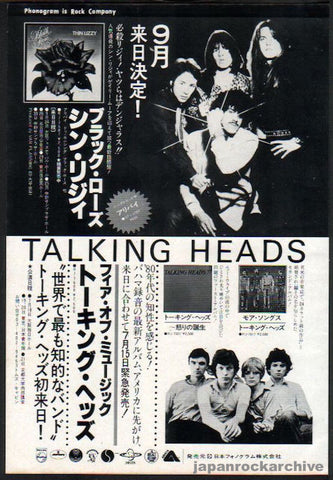 Thin Lizzy 1979/07 Black Rose Japan album / tour promo ad