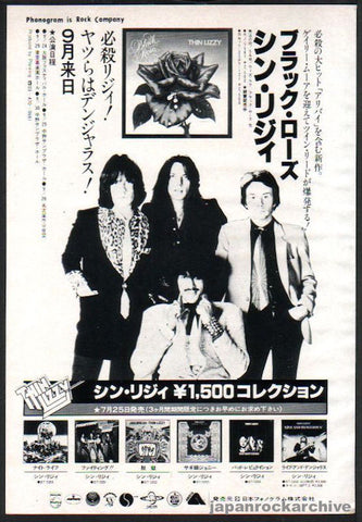 Thin Lizzy 1979/08 Black Rose Japan album / tour promo ad
