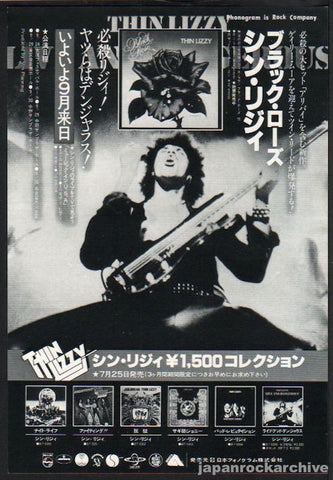 Thin Lizzy 1979/09 Black Rose Japan album / tour promo ad