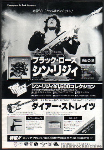 Thin Lizzy 1979/10 Black Rose Japan album / tour promo ad