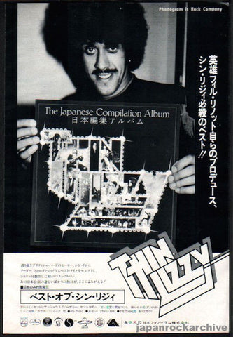 Thin Lizzy 1980/03 The Japanese Compilation Album Japan promo ad