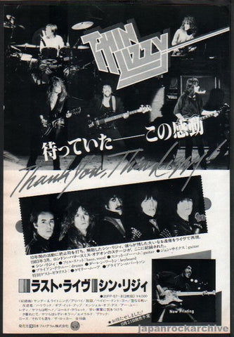 Thin Lizzy 1983/11 Life Japan album promo ad