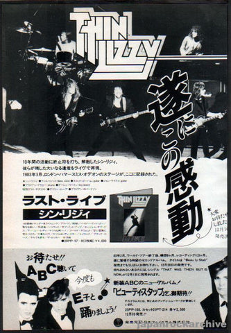 Thin Lizzy 1983/12 Life Japan album promo ad