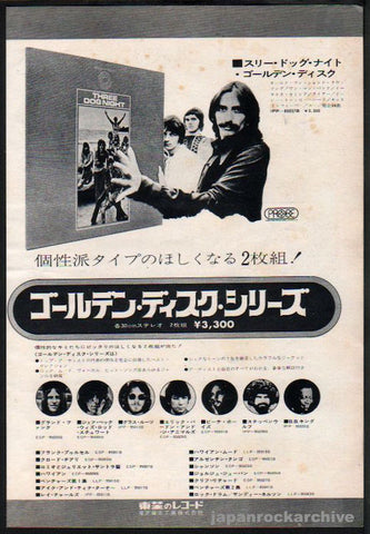 Three Dog Night 1972/08 Golden Disc Japan album promo ad