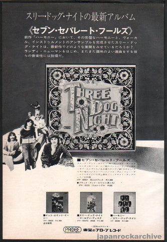 Three Dog Night 1972/09 Seven Separate Fools Japan album promo ad