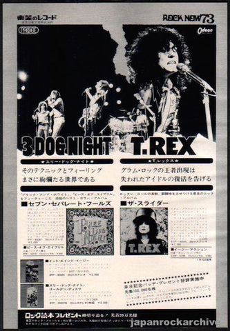 Three Dog Night 1973/01 Seven Separate Fools Japan album promo ad