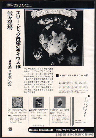 Three Dog Night 1973/04 Around The World Japan album promo ad