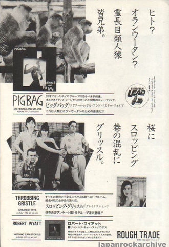 Throbbing Gristle 1982/06 Greatest Hits Japan album promo ad