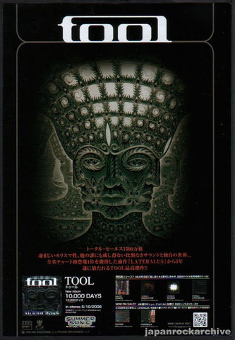 Tool 2006/06 10,000 Days Japan album promo ad