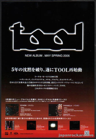 Tool 2006/04 10,000 Days Japan album promo ad