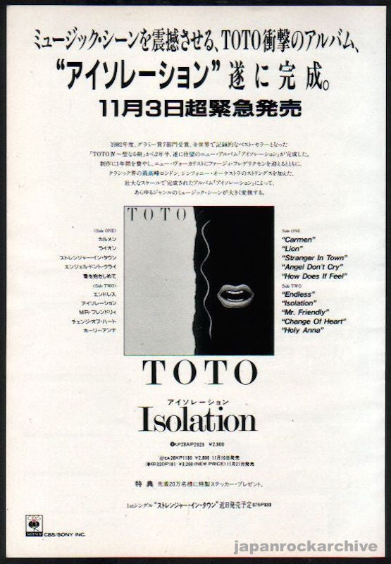 Toto 1984/11 Isolation Japan album promo ad