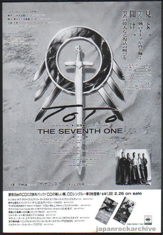 Toto 1988/04 The Seventh One Japan album promo ad