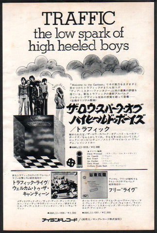 Traffic 1972/01 The Low Spark of High Heeled Boys Japan album promo ad