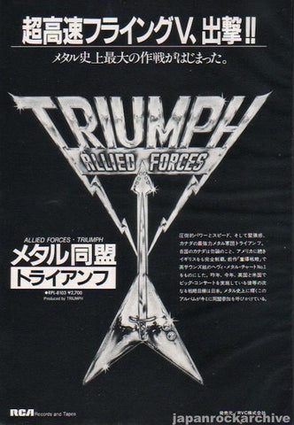 Triumph 1981/12 Allied Forces Japan album promo ad