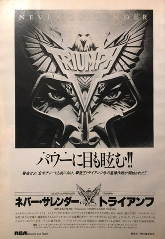 Triumph 1983/03 Never Surrender Japan album promo ad