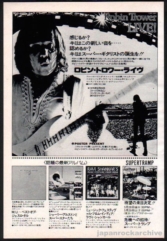 Robin Trower 1976/05 Live Japan album promo ad