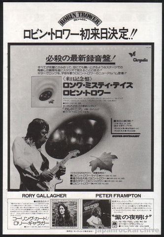 Robin Trower 1977/02 Long Misty Days Japan album promo ad