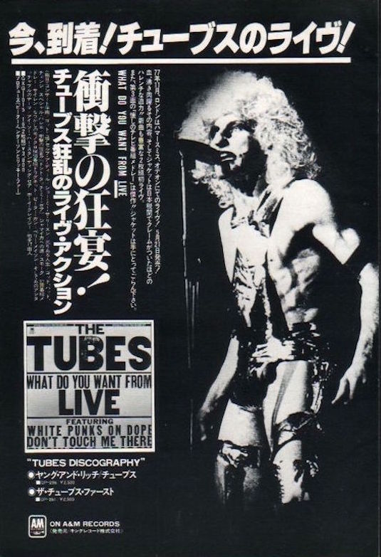 The Tubes 1978/06 What Do You Want From Live Japan album promo ad