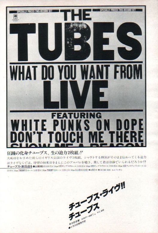 The Tubes 1979/09 What Do You Want From Live Japan album promo ad