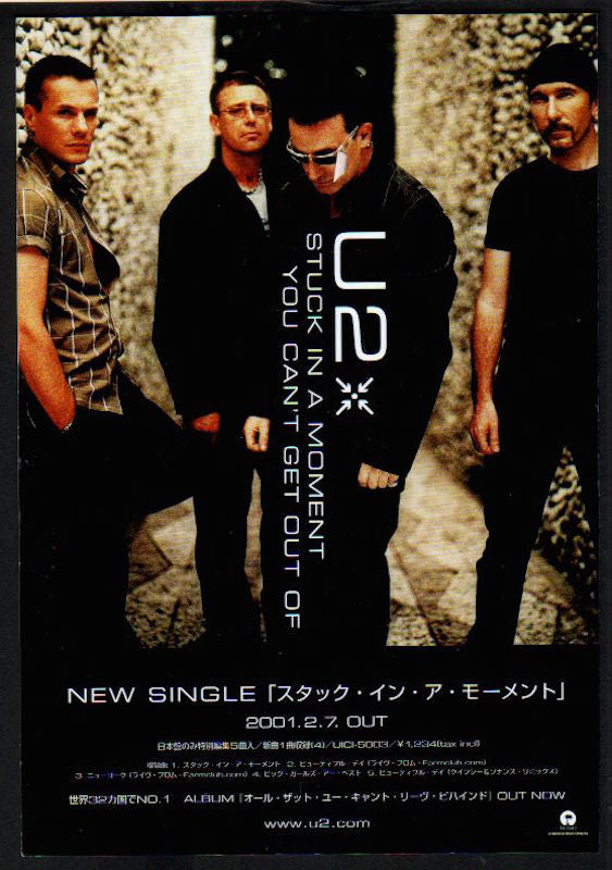 U2 2001/03 Stuck In A Moment You Can't Get Out Of single Japan promo ad