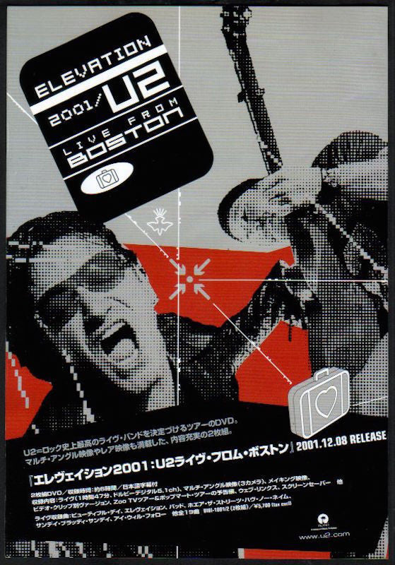U2 2002/01 Elevation Live From Boston Japan album promo ad