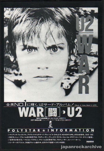 U2 1983/05 War Japan album promo ad