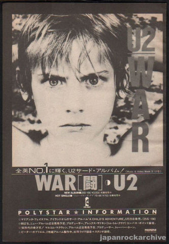 U2 1983/06 War Japan album promo ad