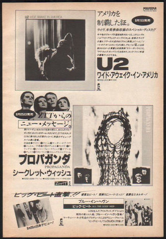 U2 1985/10 Wide Awake In America Japan album promo ad