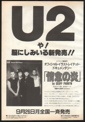 U2 1988/10 Touch The Flame Japan book promo ad